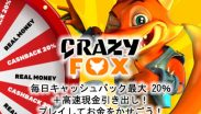 crazyfox casino japan