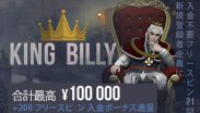 King Billy Casino Japan